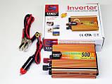 Инвертор UKC 500W 24V в 220V Преобразователь тока AC/DC Gold, фото 4