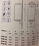 Водонагреватель (бойлер) Braun SLIM 20-30-45-60 л, фото 3