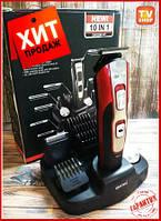 Электробритва,стайлинг, триммер, машинка для стрижки 10 в 1 Gemei GM-592, фото 1