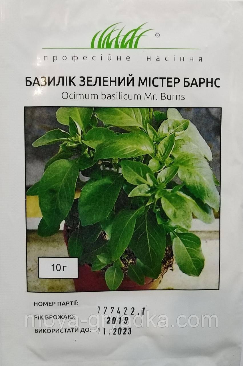 """Насіння Базилік Зелений Містер Барнс 10г ТМ """" Професійне насіння """""""