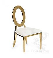 Банкетный стул Лаваль золотистого цвета из нержавеющей стали. Стулья для дома для ресторана и кафе для свадьбы