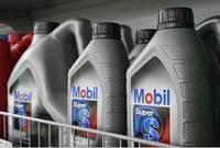 Масло моторное Exxon Mobil  5W-40
