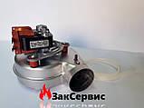 Вентилятор на газовый котел Ferroli Domicompact DOMIproject F24 39817550 39817551, фото 4