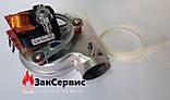 Вентилятор на газовый котел Ferroli Domicompact DOMIproject F24 39817550 39817551, фото 6