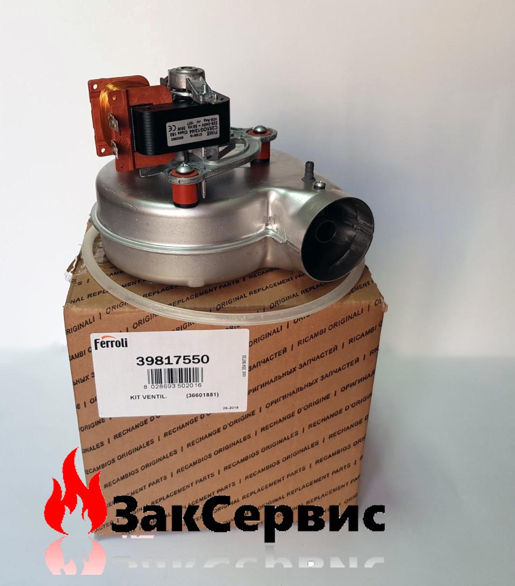 Вентилятор на газовый котел Ferroli Domicompact DOMIproject F24 39817550 39817551