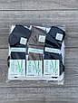 Чоловічі шкарпетки середні в сітку бамбук Pier Esse однотонні 40-45 12 шт в уп мікс 4 кольорів, фото 2