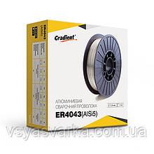 Сварочная проволока Алюминиевая ER4043 (ALSi5)  0.8мм. 2кг