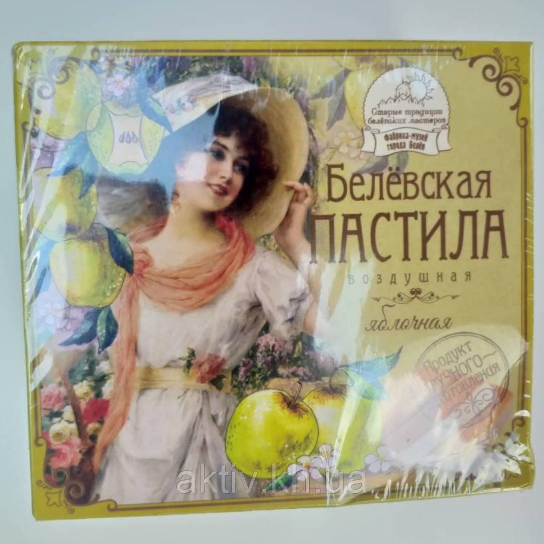 Пастила Белёвская воздушная яблочная ручной работы 200 грамм