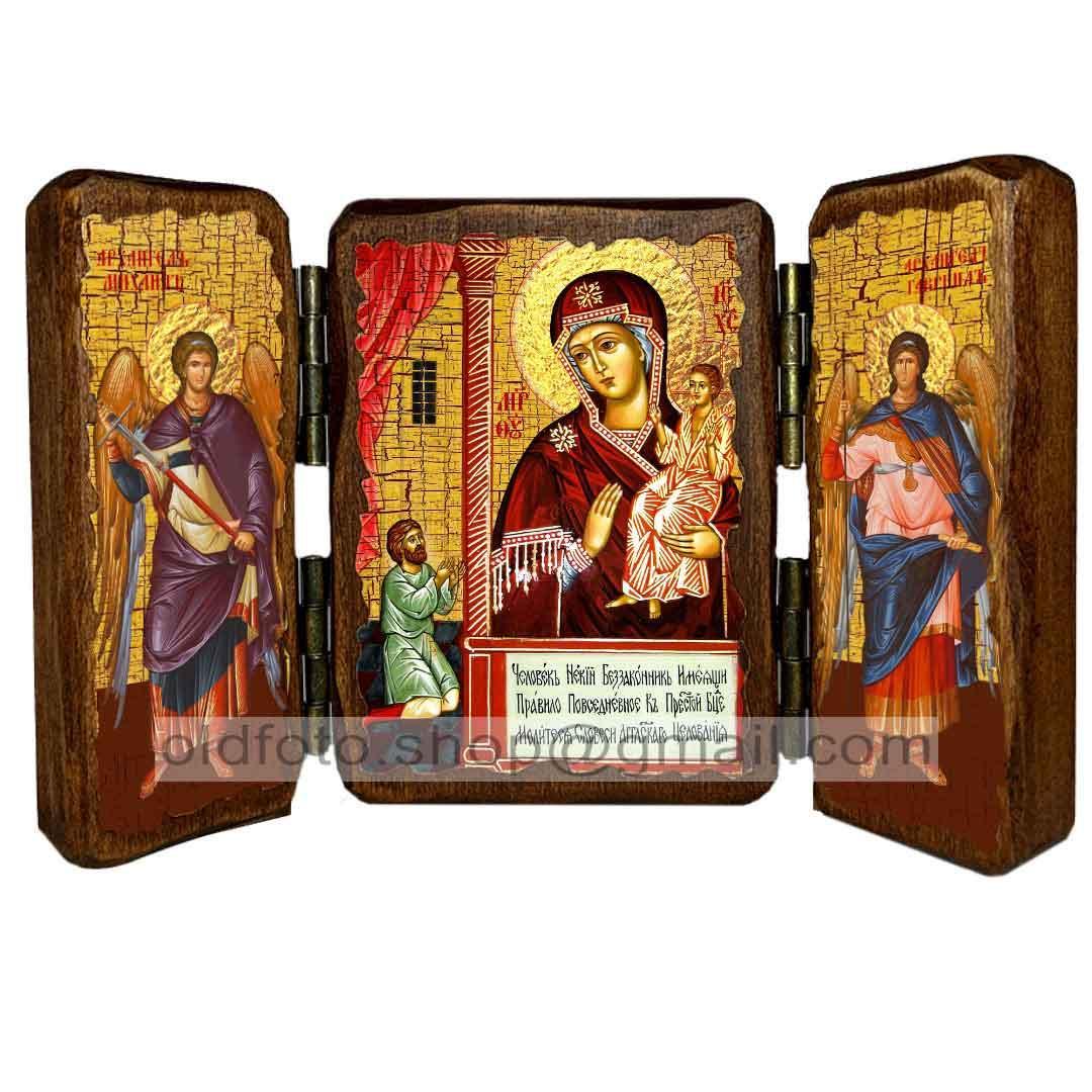 Нечаянная Радость Икона Пресвятой Богородицы (складень тройной 140х100мм)