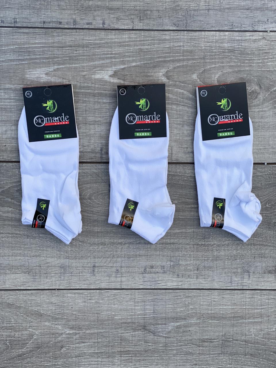 Мужские носки короткие бамбук Marde однотонные 40-45 12 шт в уп белые