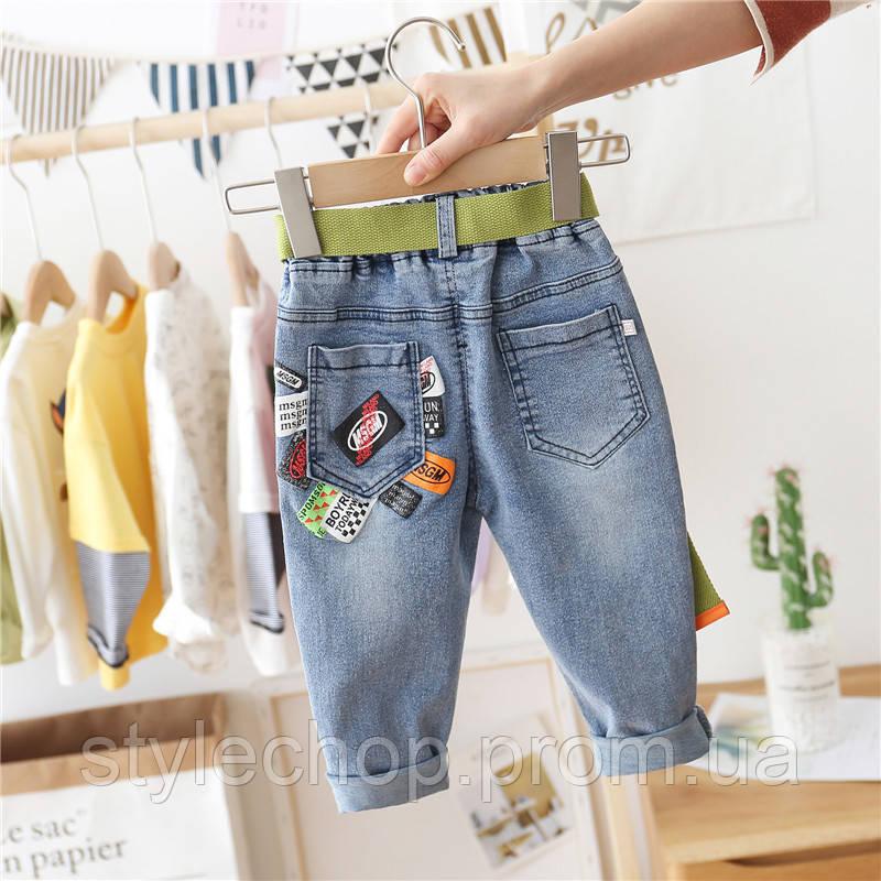 Джинсы модные для мальчика