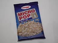 Попкорн Mogyi Micro Pop с солью для приготовления в микроволновой печи 100 г