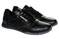 Чоловічі шкіряні кросівки чорні р. 46 47 48 49 50, фото 1