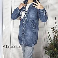 Джинсовая куртка с капюшоном  удлиненная размеры 44-54