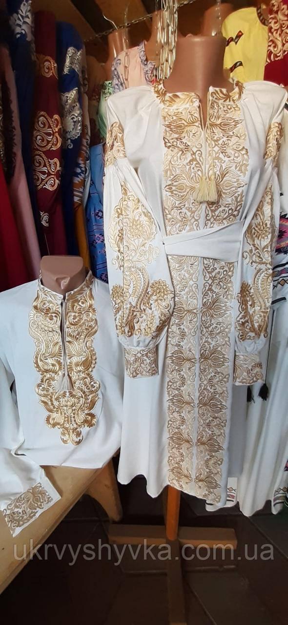 """Чоловіча сорочка і коротке вишите плаття """"Достаток"""" золото"""