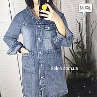 Джинсовая куртка с капюшоном  удлиненная размеры M-XXL