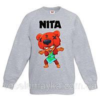 Детский свитшот Nita 3 (Нита)