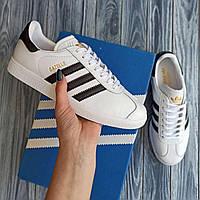Adidas Gazelle белые адидас газели кроссовки мужские кеды кеди