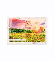 """Альбом для малюв. на пруж. 48/170 B5 """"Життя - це пригода"""" №18156/Поділля/(4)"""