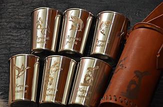 """Подарочный набор стаканчиков с гравировкой """"Походный"""", в чехле из кожи ручной работы, фото 3"""