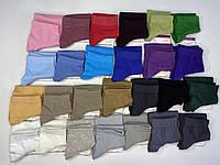 Носки женские средней высоты