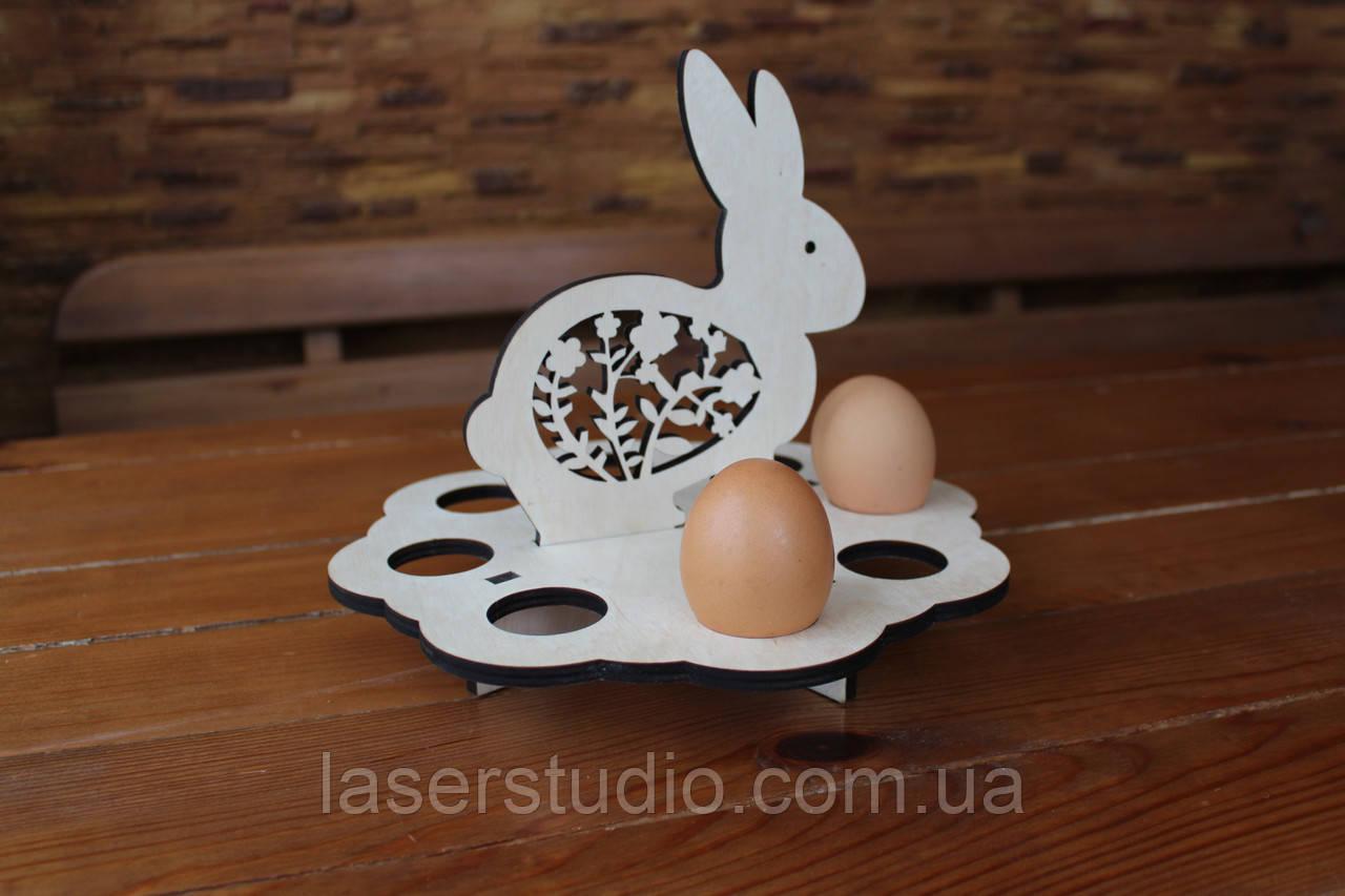 """Деревянная Пасхальная подставка """"Пасхальный Кролик"""" на 8 яиц"""