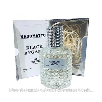 Вип тестер туалетной воды унисекс Nasomatto Black Afgano (Насоматто Блек Афгано), 60 мл, парфюм, аромат, духи
