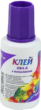 "Клей ПВА ""Kite"" №К17-132 20мл з пензлик.(60)"