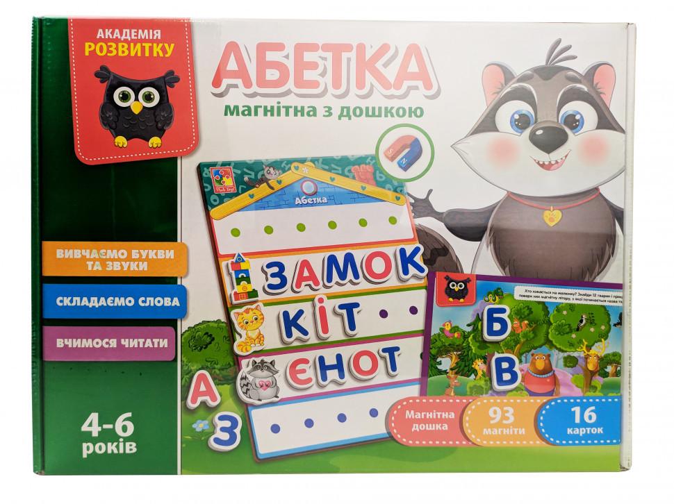 """Гра настільна """"Абетка з магнітною дошкою"""" VT5412-01"""