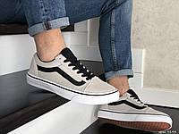 Мужские кроссовки Vans (светло-серые) 9194