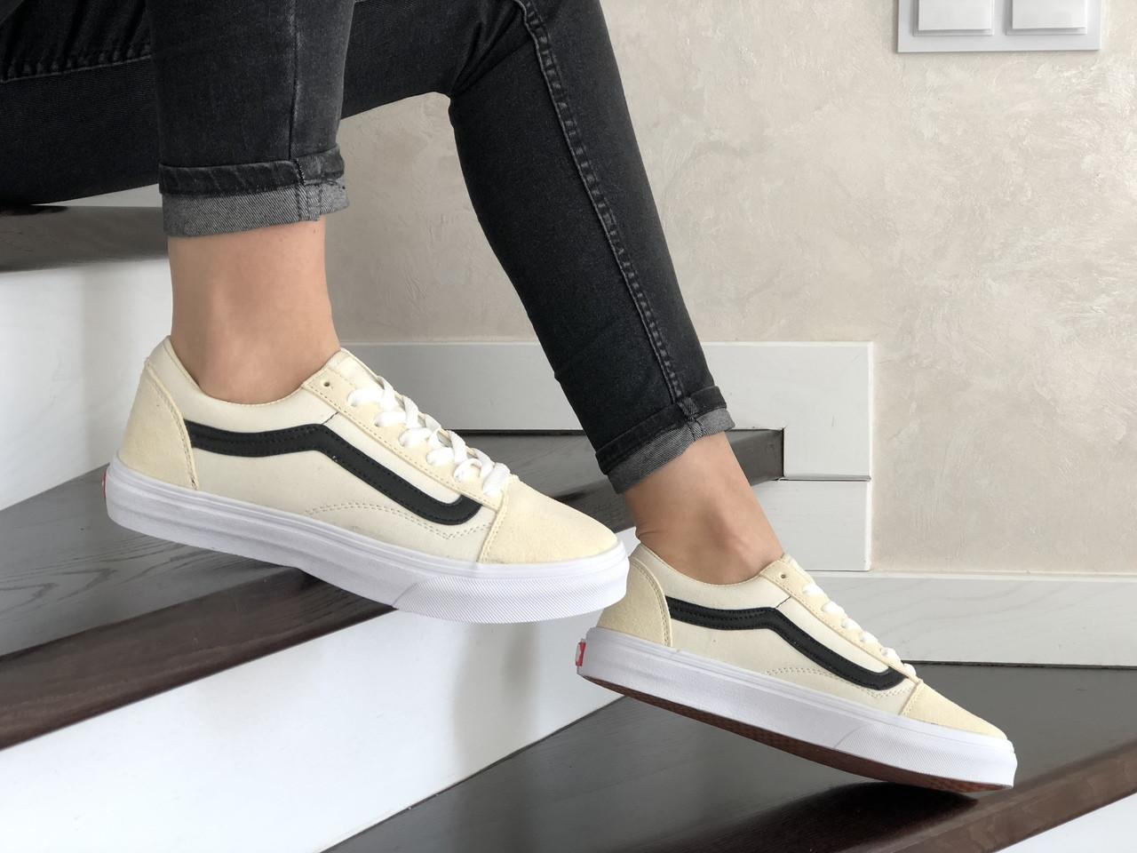 Женские кроссовки Vans (бежевые) 9198