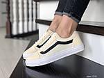Женские кроссовки Vans (бежевые) 9198, фото 3