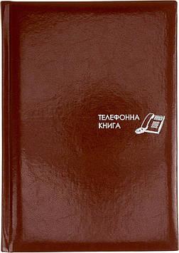 "Телефонна книга A5 ""Flash"" коричнева №E20727-07/Economix/"