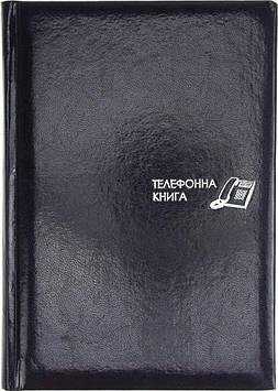 "Телефонна книга A5 ""Flash"" сіра №E20727-10/Economix/"