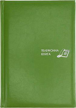 "Телефонна книга A5 ""Flash"" фісташкова №E20727-67/Economix/"