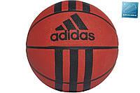 Баскетбольный мяч Adidas 3-Stripes 218977