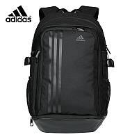 Рюкзак брендовый городской спортивный Adidas черный мужской женский школьный