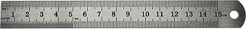 "Лінійка метал. 15см ""Axent"" №7715-А(12)(50)"