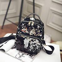 Модный женский городской рюкзак с пайетками черный небольшой