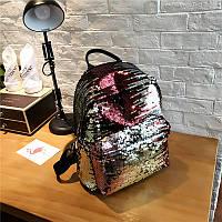 Модный женский городской Рюкзак с цветными пайетками Цвет розово серебряный