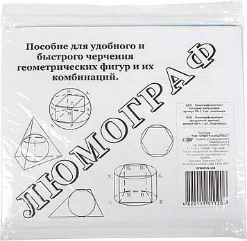 Люмограф №ЛК-1(5)(50)