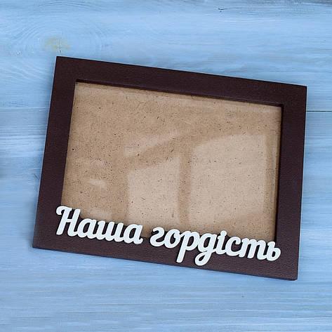 Рамка из дерева для фото, фото 2