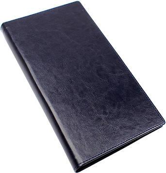 """Візитниця """"Optima"""" №O36012-02 Nebraska (96візиток) синя(26)"""