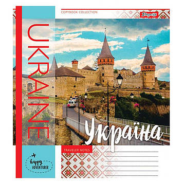 Зошит 12арк. лін. 1В Ukraine Adventure №763353(25)(500)