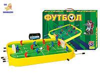 Настольная детская игра Футбол 04020