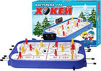 Настольная детская игра Хоккей 04015