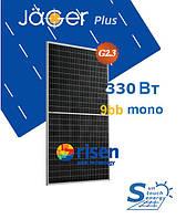 Солнечные панели Risen RSM120-330M/PERC/9BB JAGER TIER 1