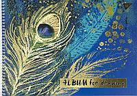 """Альбом для малюв. на пруж. 20/100 A4 """"Yes"""" Opium матов. лам.+глітер+фольга №130377(3)"""