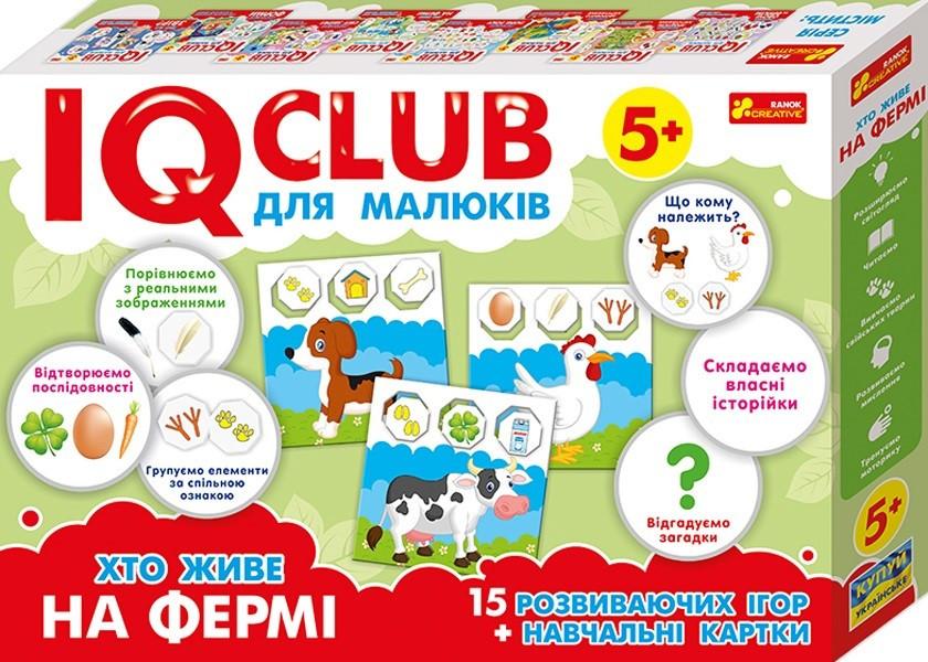 """Навчальні пазли """"Хто живе на фермі.IQ-club для малюків"""" №13203005У/6352У/Ранок/(12)"""