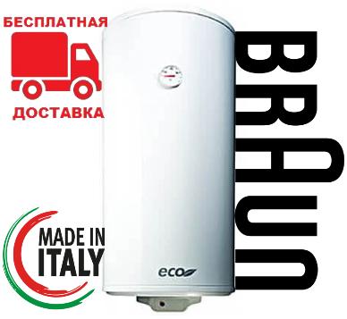 Водонагреватель (бойлер) Braun ECO 60-80-100 л